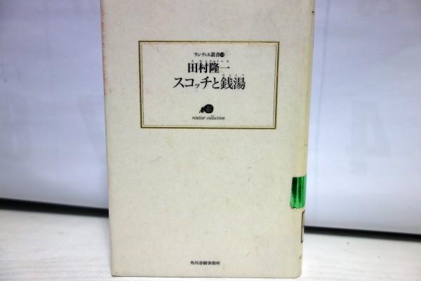 DSC05421