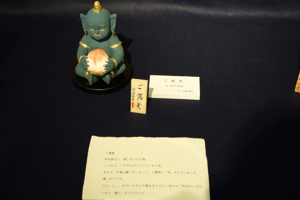 DSC09506 (1)